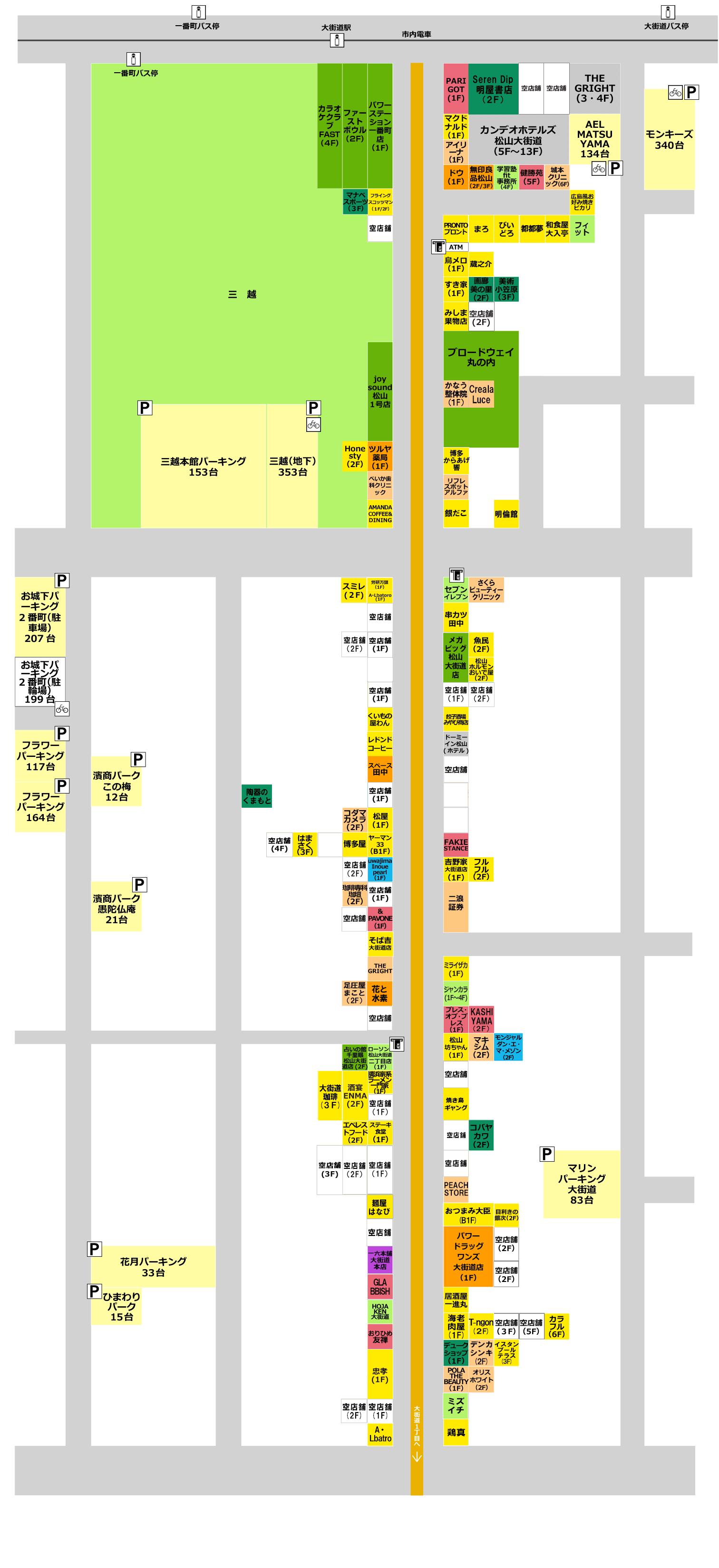 大街道2丁目エリアマップ