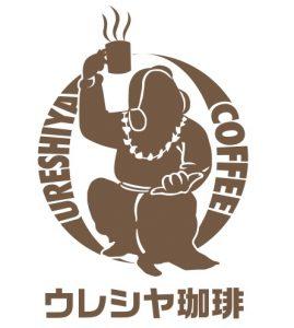 ureshiya_logo_cs3のコピー