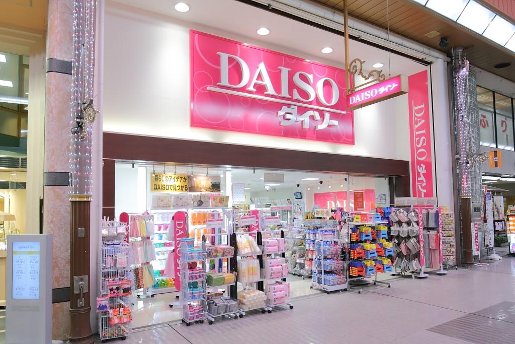 ザ・ダイソー 松山湊町店 SHOP...
