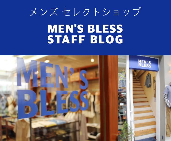 okaido_blog