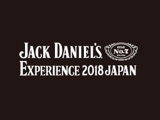 JACK DANIEL'S EXPERIENCE 2018 JAPAN in 大街道