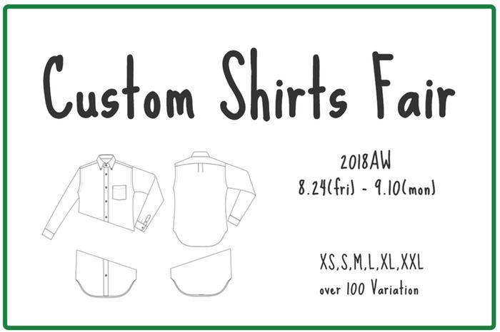 order-shirts