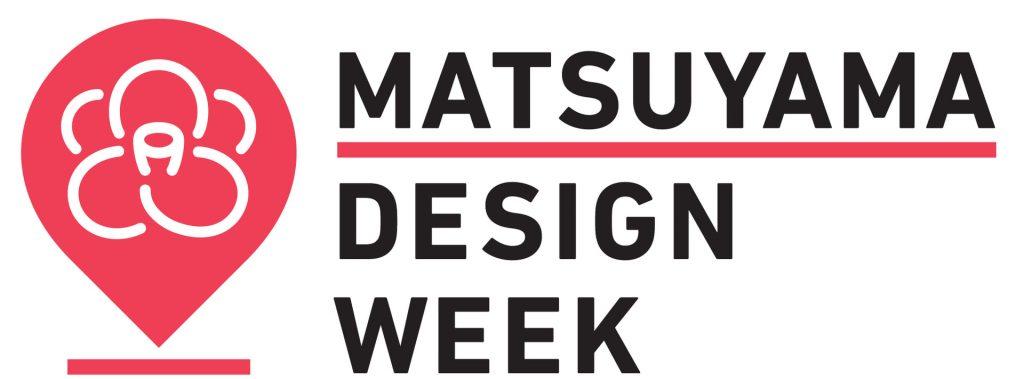 171215_MATSUYAMA-DESIGN-WEEK