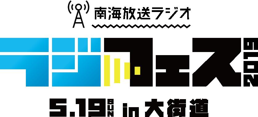 radifes_logo
