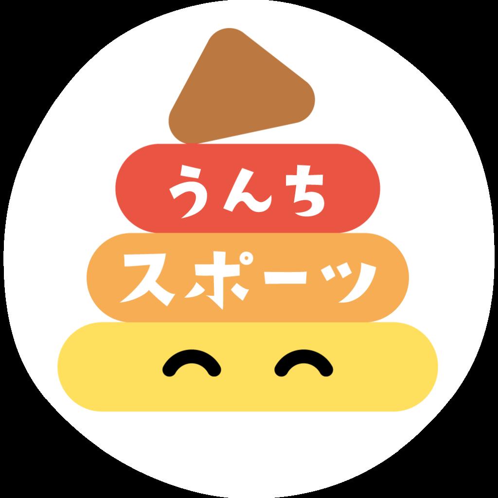 unchi_maru logo_w247_h247