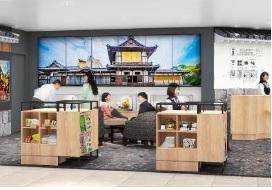「愛媛・松山観光インフォメーションセンター」の愛称募集について